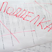 Какие документы чаще всего подделываются и так ли важна печать на документе?